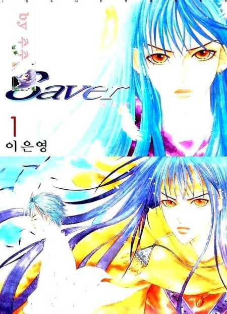 saver_001