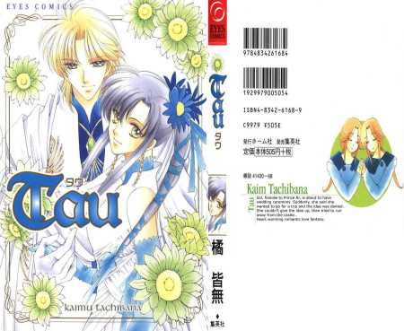 tau_ch01_cover
