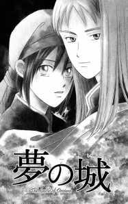 yume_no_shiro_v01_story3_pg127