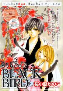 black_bird_vol01_ch01_smm_sd.black_bird_vol01_ch01_01
