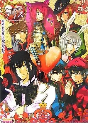HEART NO KUNI NO ALICE | MaNgA, mUsIc AnD aNiMe (Ad perpetuum/everlasting)