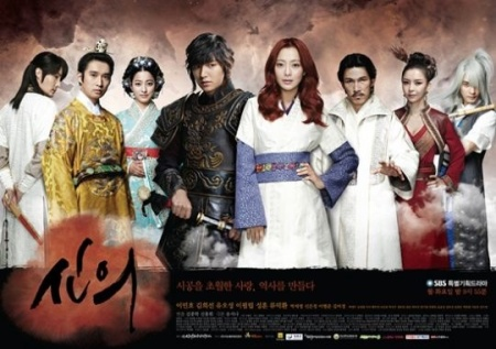 faith-korean-drama1