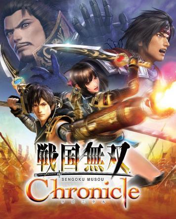 Samurai-Warriors-Chronicle-3Ds