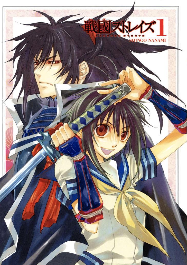 Adventure Manga Music And Anime Ad Perpetuum Everlasting
