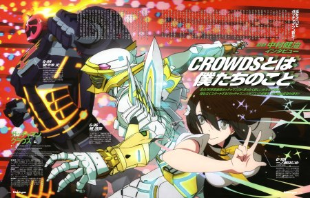 Gatchaman.Crowds.full.1546264